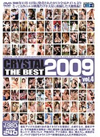 CRYSTAL THE BEST 2009 vol.4