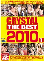 CRYSTAL THE BEST 2010 vol.1 [DVD]