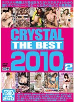 CRYSTAL THE BEST 2010 vol.2 [DVD]