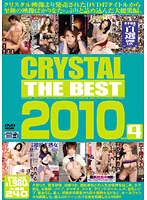 CRYSTAL THE BEST 2010 vol.4 [DVD]
