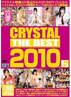 CRYSTAL THE BEST 2010 vol.5 [DVD]