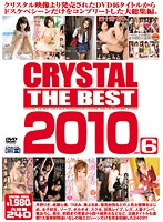 CRYSTAL THE BEST 2010 vol.6 [DVD]