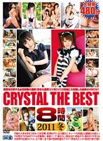 「CRYSTAL THE BEST 8時間 2011 冬」のパッケージ画像