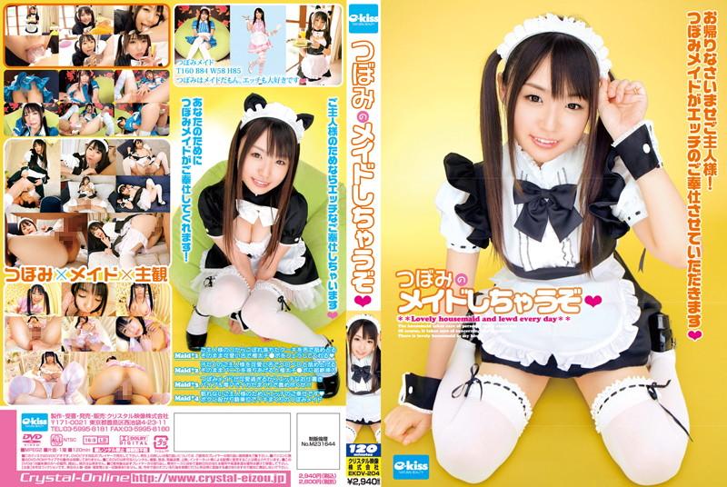 49ekdv204pl EKDV 204 Tsubomi   Tsubomi Will Do It As a Maid
