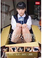 [EKDV-289] Tsuna Kimura – Training Of A Beautiful Girl From Cardboard Box (589MB MKV x264)