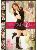 初脱ぎGAL'S 10連発