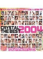 「CRYSTAL THE BEST 2004 1st.」のパッケージ画像