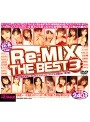 Re-MIX THE BEST 3