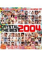 「CRYSTAL THE BEST 2004 3rd.」のパッケージ画像