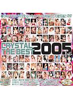 「CRYSTAL THE BEST 2005 1st.」のパッケージ画像