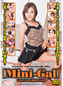 Mini-Gal