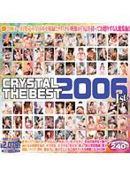 「CRYSTAL THE BEST 2006 1st.」のパッケージ画像