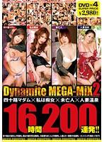 Dynamite MEGA-MiX 2 四十路マダム×私は痴女×未亡人×人妻温泉 16時間200連発!! 【DISC.1】