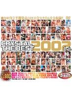 「CRYSTAL THE BEST 2002 1st.」のパッケージ画像