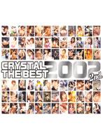 「CRYSTAL THE BEST 2002 2nd.」のパッケージ画像