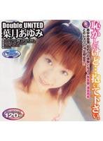 Double UNiTED 葉月あゆみ [DVD]