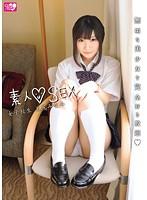 「素人SEX女子校生美尻みなみ」のパッケージ画像