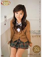 「いもうと天使 石川鈴華」のパッケージ画像