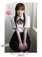 「制服が似合う素敵な娘 9 楓ありさ」のパッケージ画像