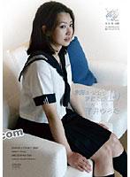 制服が似合う素敵な娘 19 平井ゆきな