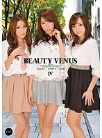 BEAUTY VENUS 4(2枚組)