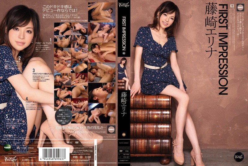 [JAV Streaming]sample-IPZ-057