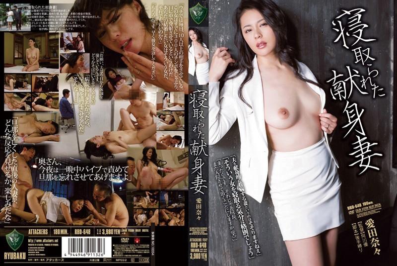 愛田奈々 (三津なつみ) PART12 [無断転載禁止]©bbspink.comxvideo>1本 ->画像>151枚