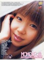 「美少女プっちドール MOMOKO18」のパッケージ画像