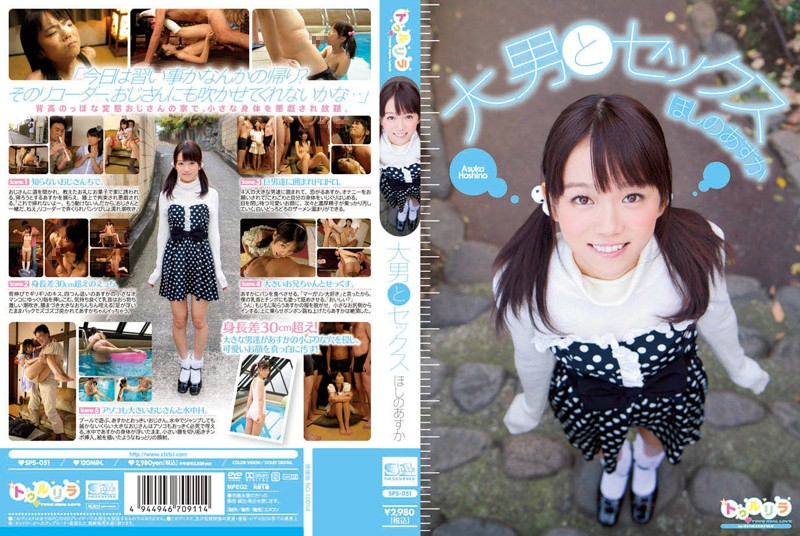 Sps 73 ietm download