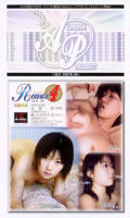 「Remix 4」のパッケージ画像