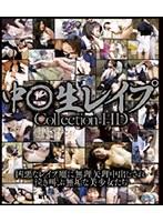 女子○生 レイプ Collection HD [Blu-ray]