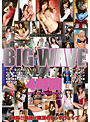 I.B.WORKS BIG WAVE2007 4時間
