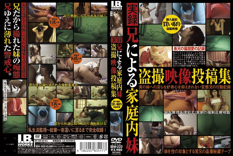Download [HOT] Asian Adult Movies Collection by AdultVN(!Update daily!)