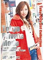 Tokyo Private Mode 007 [ゆずは]