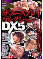 「ザ ノーズプレイ コレクションDX5」のパッケージ画像