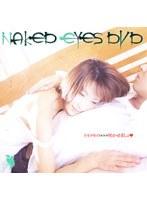 「NAKED EYES DVD」のパッケージ画像