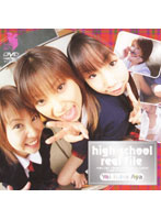 high school real file