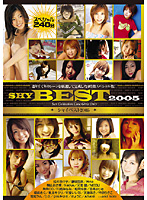 「SHY BEST 2005」のパッケージ画像