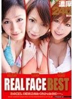 「REAL FACE BEST」のパッケージ画像