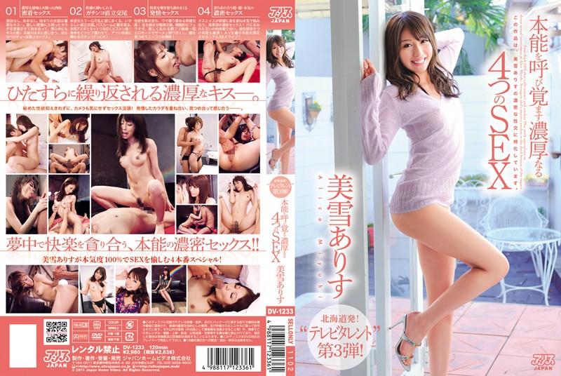 53dv1233pl DV 1233 Alice Miyuki   Four Instincts Sex Awaken