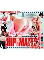 「ケツメイツ HIP MATES」のパッケージ画像
