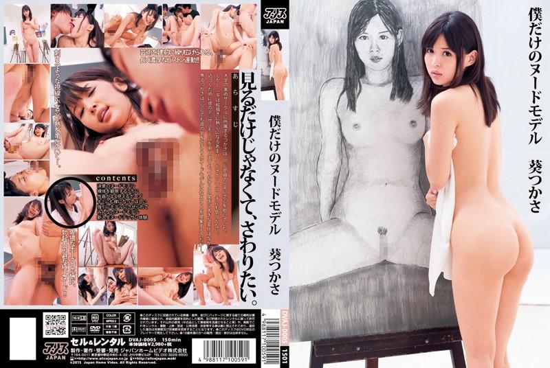 JokyoushiSonoatoなし-3dアダルトサイト
