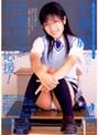 天海麗DVDレンタル