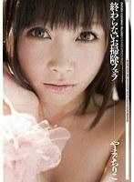 激カワ,美少女,AKB48,やまぐちりこ,無修正動画