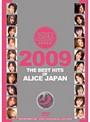 アリスJAPAN2009