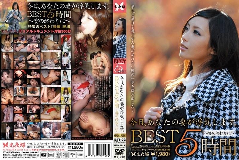 http://pics.dmm.co.jp/mono/movie/540bti02/540bti02pl.jpg