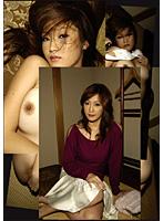 新・若妻の匂い 妖艶若妻生写真5枚入り 3