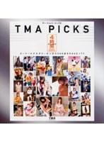 「TMA PICKS」のパッケージ画像