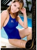 「競泳水着 LOVERS 小澤マリア」のパッケージ画像