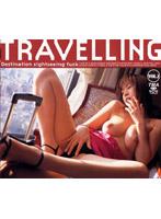 「TRAVELING」のパッケージ画像